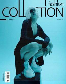 Fashion Collection №5-6 май-июнь Беларусь 2021...