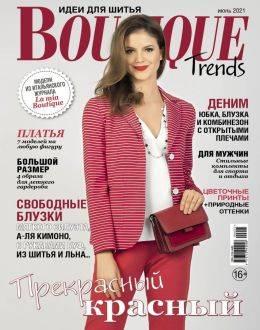 Boutique Trends №6 июнь 2021...