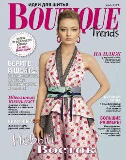 Boutique Trends №7 июль 2021...