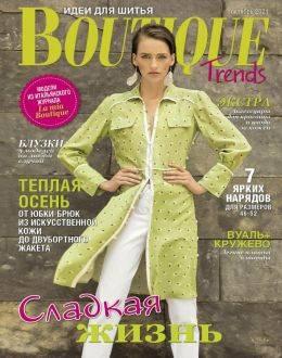 Boutique Trends №10 октябрь 2021...