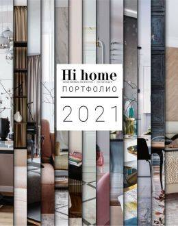 Hi home №172 июль-август 2021...