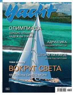 Yacht Russia №7-8 июль-август 2021...