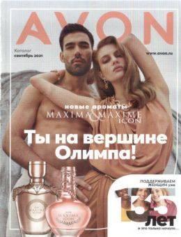 Эйвон каталог сентябрь 9 2021 Россия...