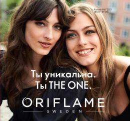 Орифлейм каталог 7 2021 Украина...