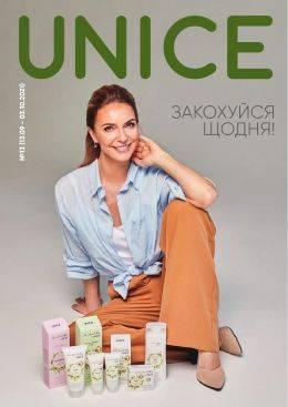 Юнайс каталог 13 2021 Украина...