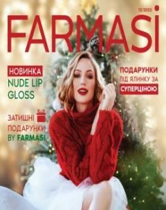 Фармаси каталог 12 2020 Украина...