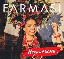 Фармаси каталог 8 2021 Украина...
