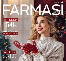 Фармаси каталог 1 2021 Украина...