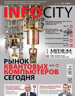 Infocity №3 март 2021...