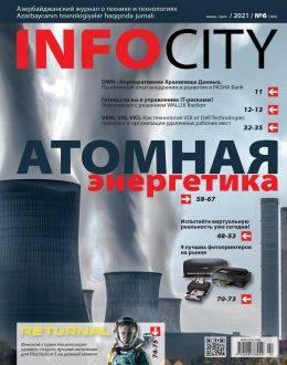 Infocity №6 июнь 2021...