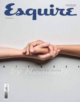Esquire №9 сентябрь 2021...
