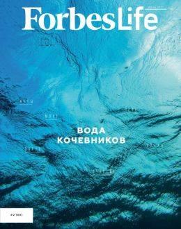 Forbes Life №2 июнь...