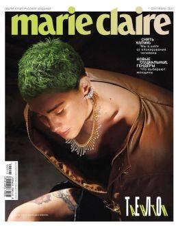 Marie Claire №9 сентябрь 2021...