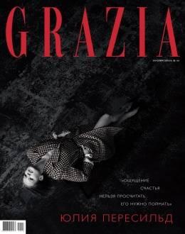 Grazia №18 ноябрь 2020...