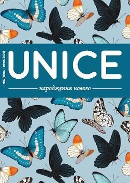 Юнайс каталог 6 2021 Украина...