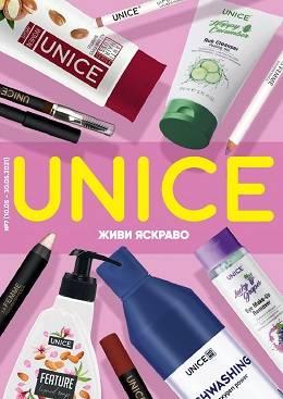 Юнайс каталог 7 2021 Украина...