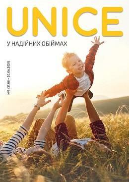 Юнайс каталог 8 2021 Украина...