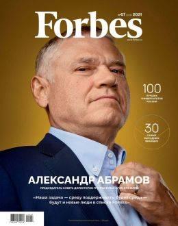 Forbes №7 июль 2021...
