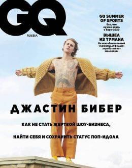 GQ №6 июнь 2021...