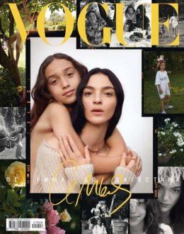 Vogue №8 август 2021...