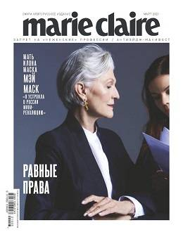 Marie Claire №3 март 2021...
