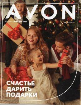 Эйвон каталог декабрь 12 2021 Россия...