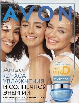 Эйвон каталог 5 2021 Россия смотреть...