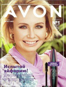 Эйвон каталог август 8 2021 Россия...