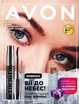 Эйвон каталог 3 2021 Украина...