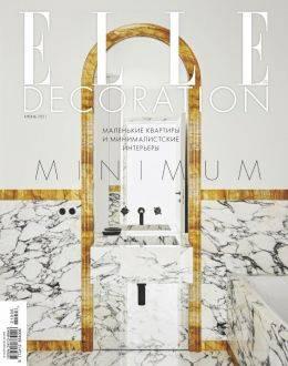 Elle Decoration №6 июнь 2021...