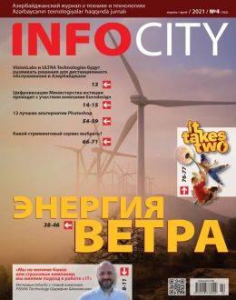 Infocity №4 апрель 2021...