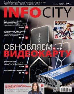 Infocity №7 июль 2021...