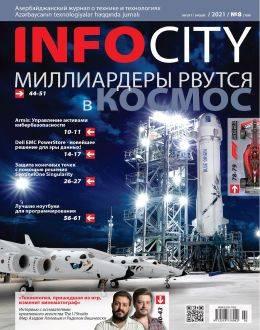 Infocity №8 август 2021...