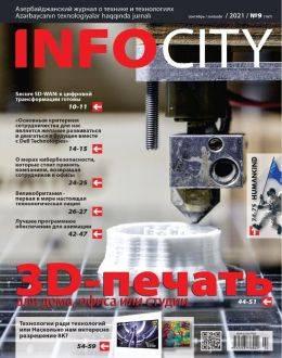 Infocity №9 сентябрь 2021...