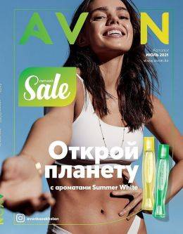 Эйвон каталог июль 7 2021 Казахстан...
