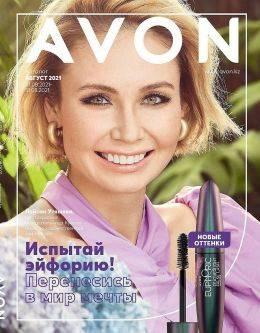 Эйвон каталог август 8 2021 Казахстан...