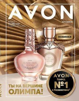 Эйвон каталог сентябрь 9 2021 Казахстан...