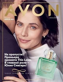 Эйвон каталог апрель 4 2021 Казахстан...