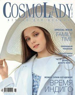 CosmoLady №6 июнь 2021...