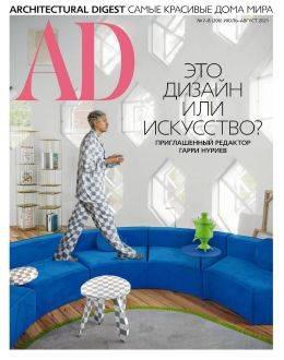 Architectural digest №7-8 июль-август 2021...