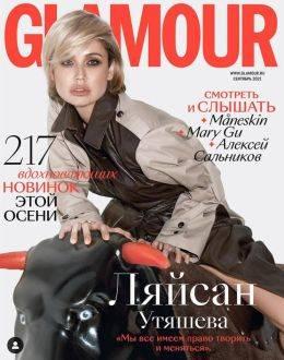 Glamour №9 сентябрь 2021...