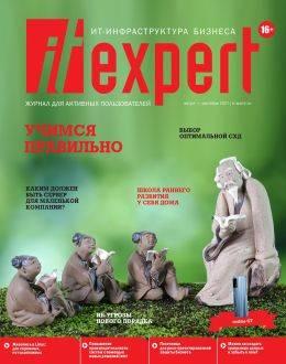 IT Expert №9 август-сентябрь 2021...